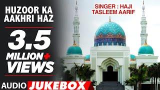 HUZOOR KA AAKHRI HAJJ : HAJI TASLEEM AARIF Full (Audio ) Song || T-Series Islamic Music