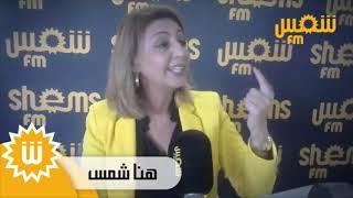 وطفة بلعيد: دخولنا للحكومة هو مساندة ومحاولة لايجاد حل للازمة السياسية