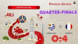 Uruguay - France,  FIFA 18 World Cup 2018 Russia Prediction Games (Quarter-Finals)
