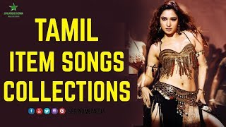 Tamil Item Songs HD 1080P BluRay | Tamil Hot Songs HD 1080P | Introduction | SPR Official VEVO