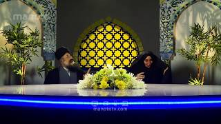 شبکه نیم - بنازم به حجابت