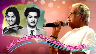 Guru Pranamam- nin maniyarayile nirmala sayyayile...by P jayachandran