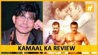 Sultan Movie 2016 -  KRK's Review on Sultan - Starring Salman Khan & Anushka Sharma