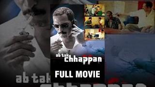 Ab Tak Chhappan Telugu Full Movie | Nana Patekar | Mohan Agashe | Ram Gopal Varma