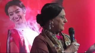 Video: Pujor Chhonde Mato Anonde 2017
