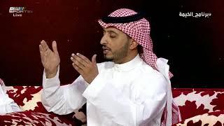 أحمد البريكي - الإتحاد كان يشتري نجوم في وقت لا يستطيع أحد أن يفعل ما يفعله #برنامج_الخيمة