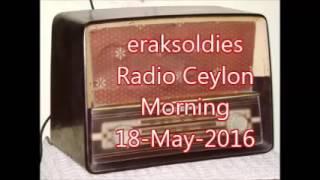 Radio Ceylon 18-05-2016~Wednesday Morning~01 Ek Hi Film Se, Meenar (1954), CR