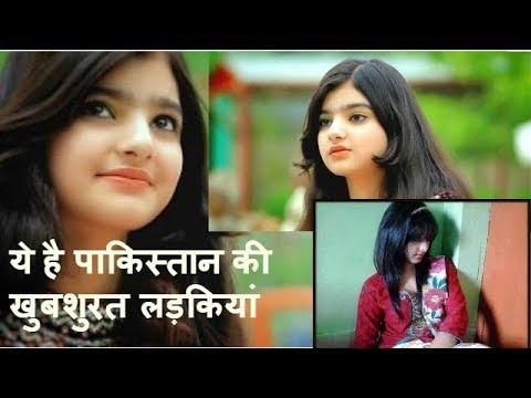Xxx Mp4 पाकिस्तान की 10 सबसे सुंदर लड़कियां Most 10 Beautiful Girls Of Pakistan 3gp Sex