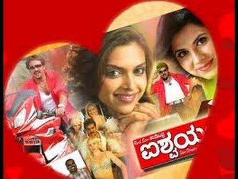 Xxx Mp4 Aishwarya 2006 Full Kannada Movie Part 3 3gp Sex