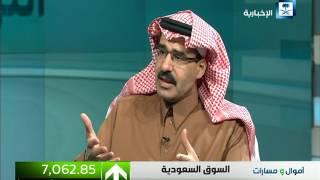 أموال ومسارات - إغلاق سوق الأسهم السعودي