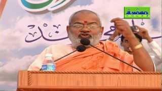 Swami Lakshmi ShankaraCharya - Spring of Islam Conference