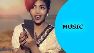 Ella TV - Shumay Gebrihiwet ( Sham ) - Joli   ጆሊ - New Eritrean Music 2017 - Ella Records