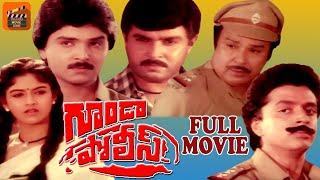 Goonda Police Telugu Full Movie | Ramki, Nadhiya | Latest Telugu Action Movies
