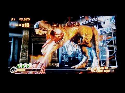 第3部恐竜大捕獲� �戦!ジュラシックパーク:アーケード 1コインプレイ ボスラッシュ