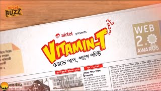 Vitamin T -  Bangla  Eid Teleflim