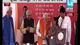 LIVE : PM MODI RALLY FROM UP GAZIPUR 11:30 AM NOVEMBER 14