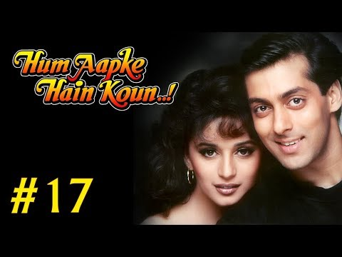 Xxx Mp4 Hum Aapke Hain Koun Full Movie Part 17 17 Salman Khan Madhuri New Released Full Hindi Movie 3gp Sex