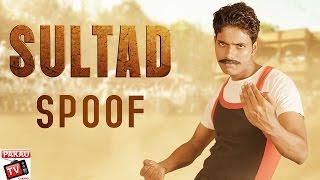 Sultan Movie Spoof | Sultad | Hindi Comedy Video | Pakau TV Channel