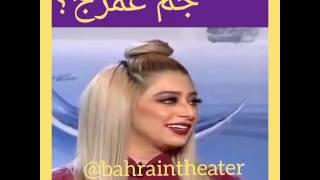 ابرار سبت جم عمرج