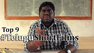 Top 9 Telugu Short Films | Telugola | Best Telugu Short Films | Telugu Videos