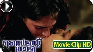 Malayalam Full Movie 2013 - Silent Valley - Romantic Scene 20/21