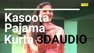 Kasoota Pajama Kurta - Sapna Chodhary Dhamal 2018 - Super Viral Song