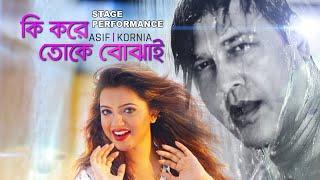 Kornia | Live Performance | HD Bangla Song 2018