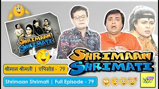 Shrimaan Shrimati   Full Episode 79