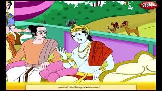 Krishna & Asur Tamil Stories HD 2