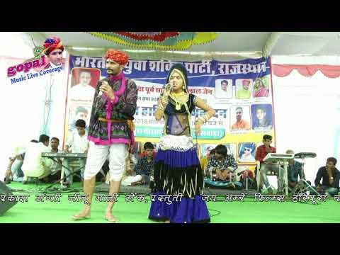 Xxx Mp4 Rakhi Rangili New SuperHit Comedy दिनेश छेला राखी रंगीली की इस कॉमेडी में हंसी नहीं रोक हरीपुरा 3gp Sex
