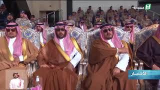 سمو ولي العهد الأمير محمد بن سلمان يرعى حفل تخريج الدفعة 93 من طلبة كلية الملك فيصل الجوية