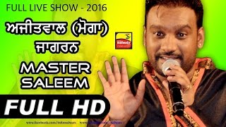 MASTER SALEEM | NEW VIDEO THIS WEEK | LIVE at JAGRAN - 2016 | AJITWAL (Moga) | Full HD | Part 3rd
