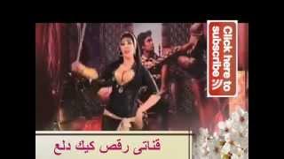 رقص اغراء برديس - رقص ساخن +18 - رقص صدرها عارى +20