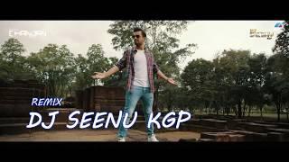 JAB KOI BAAT BIGAD JAYE [ DEDICATE TO RIKKU ]  REMIX BY DJ SEENU KGP