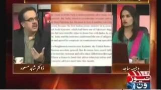 Paki anchor said: War with Pakistan, India will have more lost than Pak than Pakistan | Shaw Nna