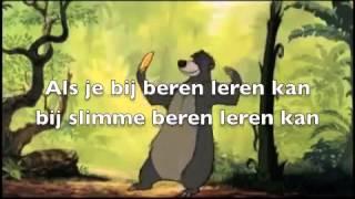 Als je van beren leren kan - Jungle Boek
