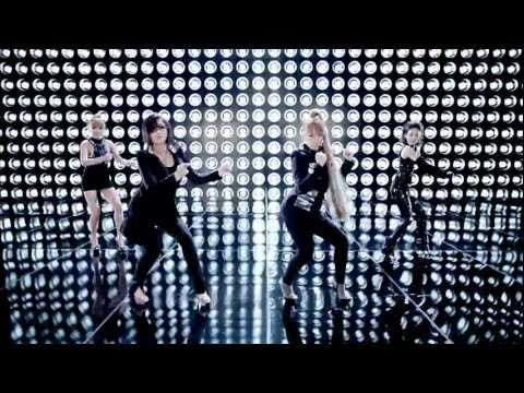 Xxx Mp4 2NE1 내가 제일 잘 나가 I AM THE BEST M V 3gp Sex
