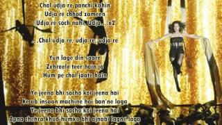 Udja Re Rock On 2 Song Video Lyrics | Shraddha Kapoor, Farhan Akhtar
