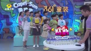 [Vietsub] 25.07.15 Huang ZiTao - Let's Sing Kids - Season 3