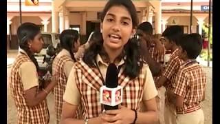 മുണ്ടക്കയത്തെ അലത്തുന്ന മാലിന്യപ്രശ്നം    Ente Vartha   Amrita News