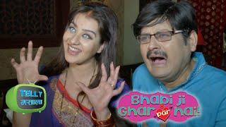 Angoori Bhabhi Gets Possessed By Dayan | Bhabhi Ji Ghar Par Hai | &TV