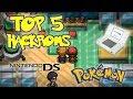 Download TOP 5 MEJORES HACK ROMS POKEMON PARA NINTENDO DS ANDROID Y PC mp3