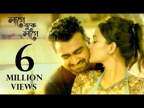 Xxx Mp4 Lage Buke Lage লাগে বুকে লাগে Imran Anwesshaa Bangla New Song 2017 3gp Sex