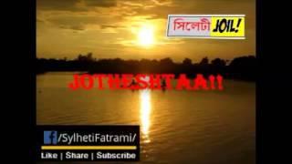 RONGO ROSHER GOFF #4   - Jothestaa  | Sylheti Comedy - Full Series