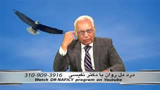Dr Naficy ep 312 Depression could cause or contribute to death چگونه افسردگی میتواند سبب مرگ شود و ی
