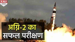 India ने Agni-2 Missile का किया सफल परीक्षण, देखिए क्या है Agni-2 की Specialty