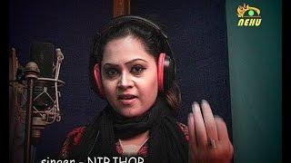 singer - Nirjhor /  film - Mon Manusher Deshe ( Promotional ) / film song 2016 / SHUKHI TV song