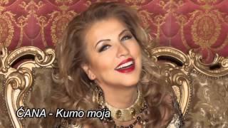 Cana   Kumo moja BN Music 2016