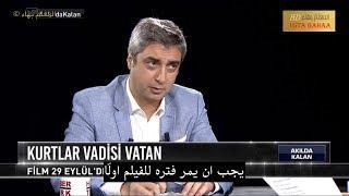 ابرز ما قاله نجاتي شاشماز ( بولات علمدار ) حول وادي الذئاب مترجم -  ليلة 22/09/2017