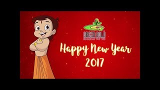 Wish you a Happy and Prosperous New Year 2017!